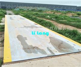 雷火竞技app雷火电竞app下载100吨四川乐山厂家销售电话