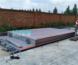 大量程200吨雷火电竞app下载 北京通州3x18米雷火竞技app雷火电竞网站