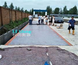 廊坊生产销售雷火电竞app下载/18米长60吨出口型雷火电竞网站