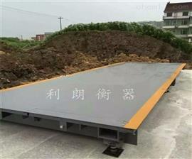江西九江雷火电竞app下载厂3x14米雷火电竞app下载秤50-60吨雷火电竞网站厂家
