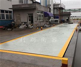 安阳沙场*80吨雷火电竞网站 3*16米八十吨地上衡价格