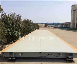 衡水市120吨雷火电竞网站厂家|3x14米15米雷火电竞app下载价格