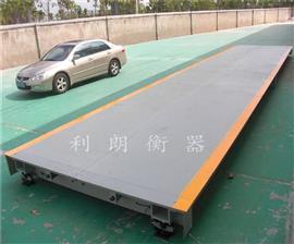 锦州60吨工厂称重雷火竞技app雷火电竞网站价格