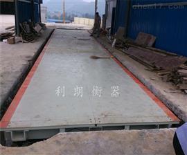 常州八十吨大型雷火电竞app下载/3x18米雷火竞技app雷火电竞网站厂家