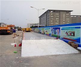 河北区混凝土搅拌*150t雷火电竞app下载安装 150吨雷火电竞网站型号