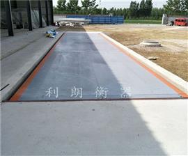 固安县厂家销售十八米长120吨雷火竞技app雷火电竞网站