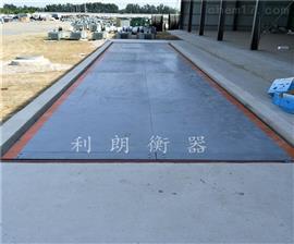 永州60吨雷火竞技app雷火电竞app下载秤 厂家销售雷火电竞网站