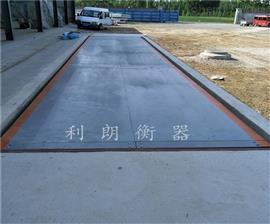 滨州200吨雷火竞技app地上衡多少钱,3.4x18米200吨雷火电竞网站