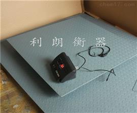 重庆连电脑雷火竞技app磅秤,3吨PLC控制小雷火电竞app下载