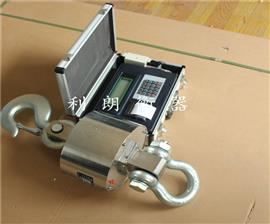 3吨雷火竞技app吊磅|打印小票3吨无线雷火竞技app吊磅秤