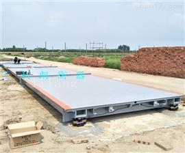 衡阳120吨雷火电竞网站3米宽18米长120T雷火电竞app下载价格