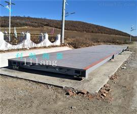 120吨雷火竞技app雷火电竞网站-河北廊坊3x12米120吨雷火电竞网站厂家