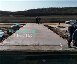衡水80吨雷火电竞网站报价 河北省3米乘以12米80吨雷火竞技app雷火电竞app下载