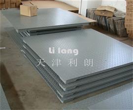 重庆1吨2吨雷火竞技app小雷火电竞app下载,3吨5吨磅秤厂家直销