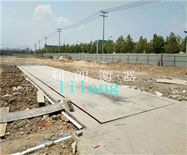 青岛60吨雷火电竞app下载价格-工地称渣土用60吨雷火竞技app雷火电竞网站