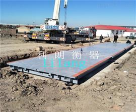 120吨雷火电竞网站价格-120吨雷火电竞app下载今日报价
