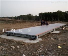 大同市3x16米120吨雷火竞技app雷火电竞app下载衡|Z新价格