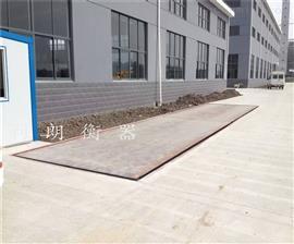 山西厂家今日提供120吨雷火竞技app雷火电竞网站价格