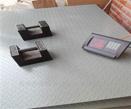 天津市河北区1-3吨雷火竞技app磅秤1米地秤现货价格