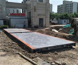 大港区80吨雷火竞技app雷火电竞网站,3乘以16米雷火电竞app下载安装