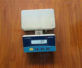 浦春ACS-6kg计重计数雷火竞技app称价格