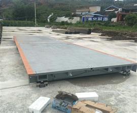 天津二手大型雷火竞技app磅150吨出售价格