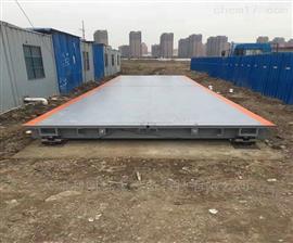 青岛200吨大型雷火竞技app雷火电竞网站造价