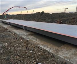 重庆十六米长150吨雷火电竞网站厂家