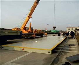 唐山3米x18米雷火电竞网站50多吨价格