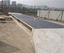 北京18米地上衡价格,150吨数字式雷火电竞网站