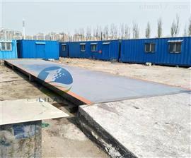 松原雷火电竞网站器厂家,150吨雷火竞技app衡器销售