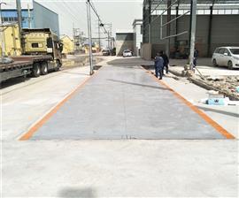 上海港3x16米80吨雷火竞技app雷火电竞网站出口国外