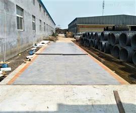 廊坊18m60吨出口式雷火竞技app雷火电竞网站价格
