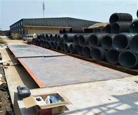 重庆销售衡器,9米长100吨雷火电竞网站报价