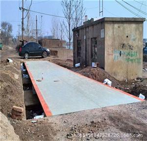 贵州80吨雷火竞技app雷火电竞app下载秤厂家