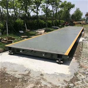 塘沽区3x18米150吨雷火电竞网站