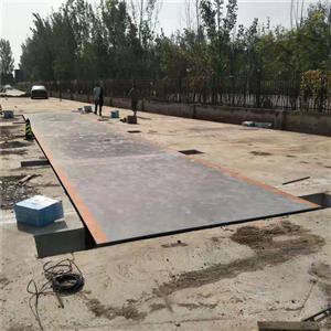 大港区3x16米60吨雷火竞技app雷火电竞网站