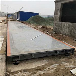 张家界150吨雷火竞技app雷火电竞app下载秤