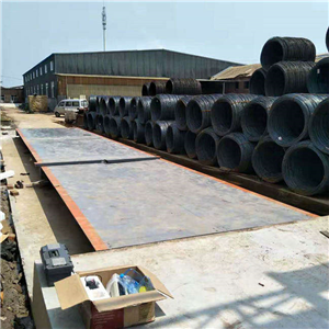 郴州3x16米150吨雷火竞技app磅秤