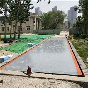 郴州3x16米150吨雷火电竞app下载报价