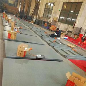 江西2吨雷火竞技app磅秤