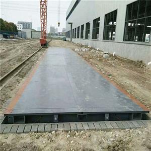 沙洋县二百吨物联网雷火电竞网站