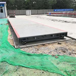 大理50吨整车式雷火电竞网站