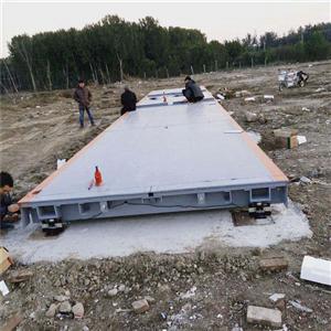 西双版纳80吨地下雷火竞技app雷火电竞网站