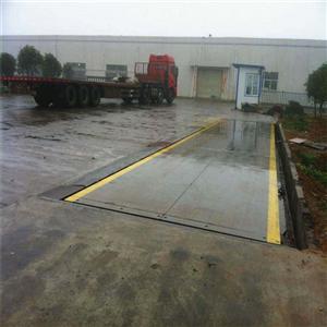 雅安100吨u型钢雷火电竞网站