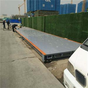 资阳120吨无基坑数字雷火电竞网站
