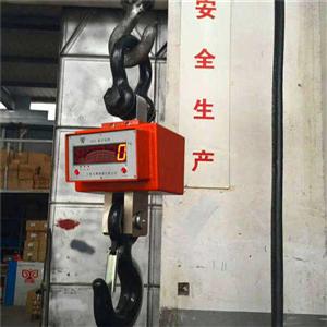 淄博3吨雷火竞技app吊磅厂家