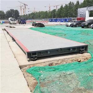 天津100吨雷火电竞app下载