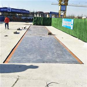 天津200吨雷火电竞app下载厂家