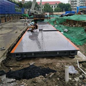 天津80吨出口式雷火电竞网站